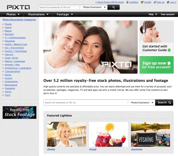 Pixta Screenshot