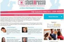 Sign Up for the 3rd annual Stock Photography Conference for stock photo users and stock photo contributors